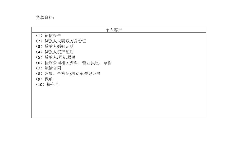 方案_page-0002.jpg